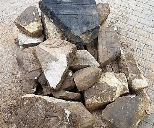 Żydowskie płyty nagrobne na Konopnickiej