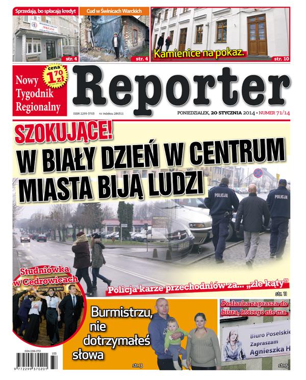 reporter71