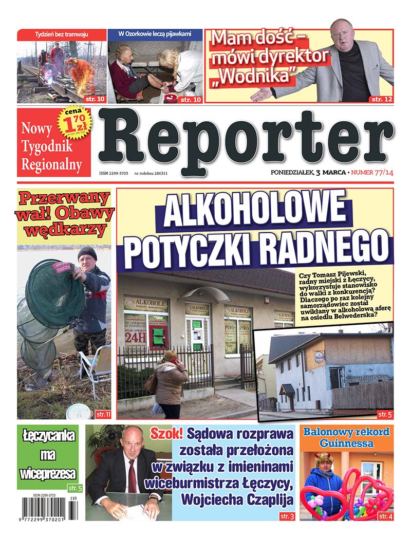 Reporter77