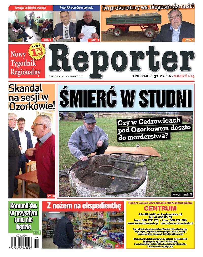 Reporter81