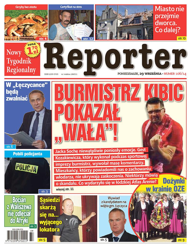 Reporter106