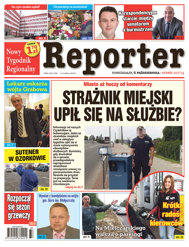 Reporter107