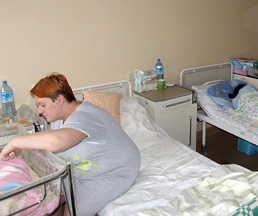 Szpital - porodówka
