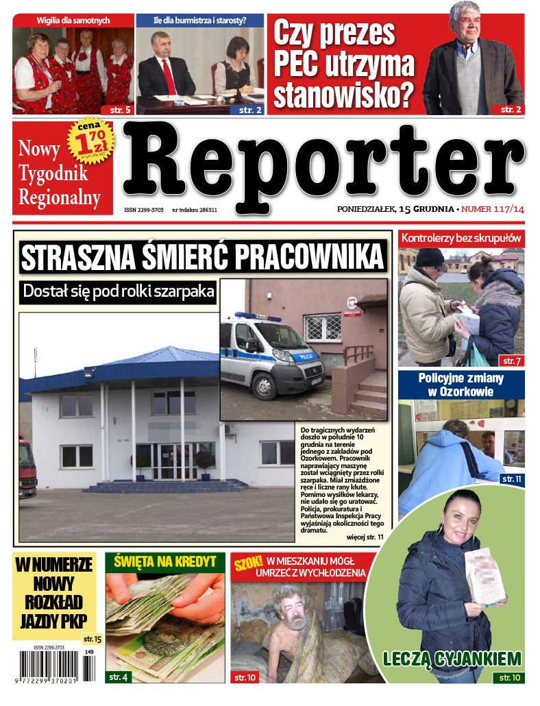 reporter117