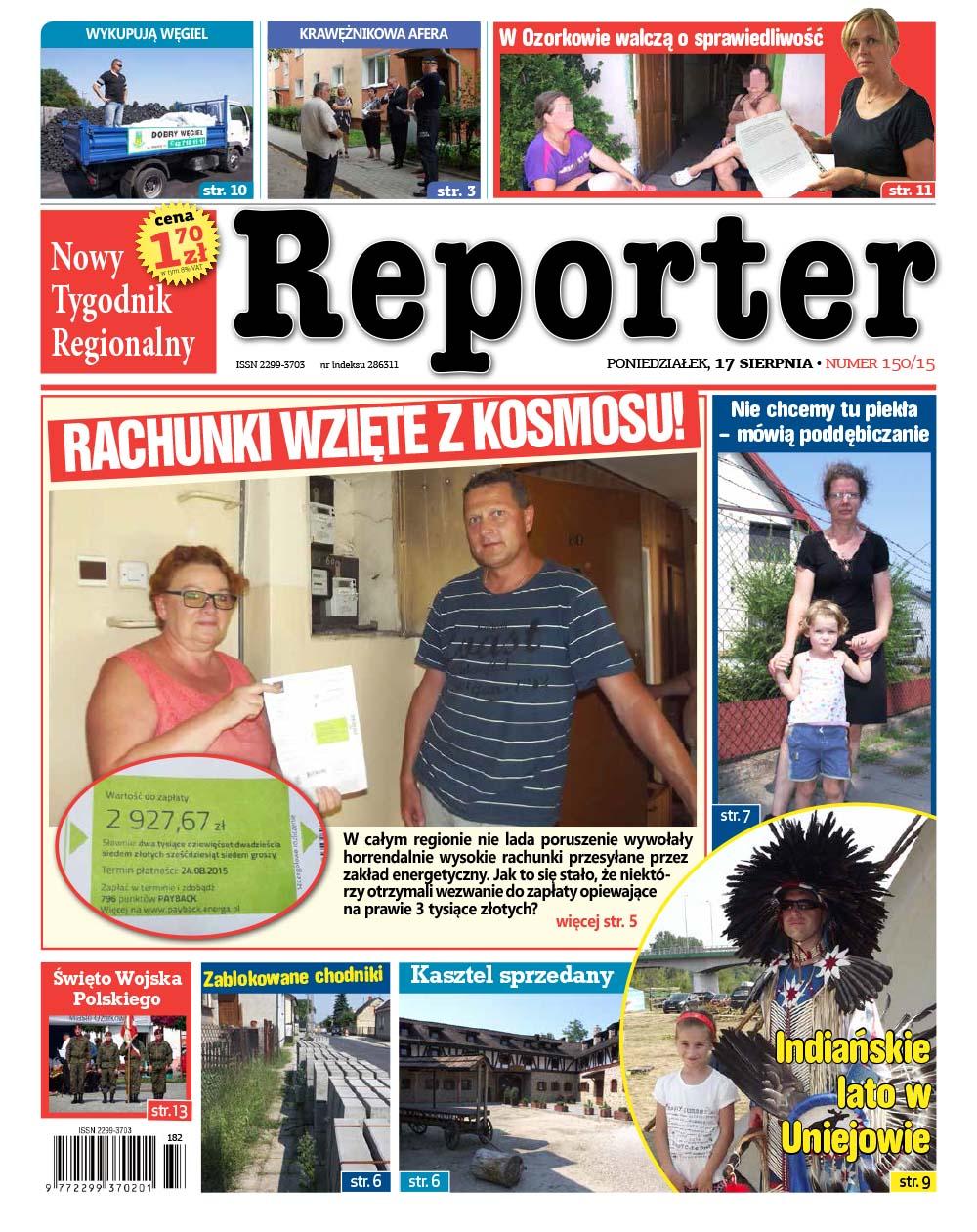 reporter150