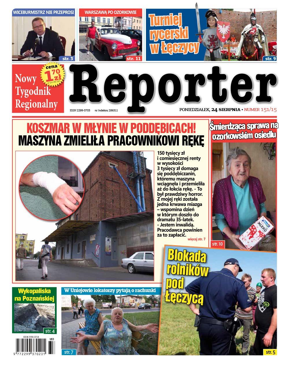 reporter151