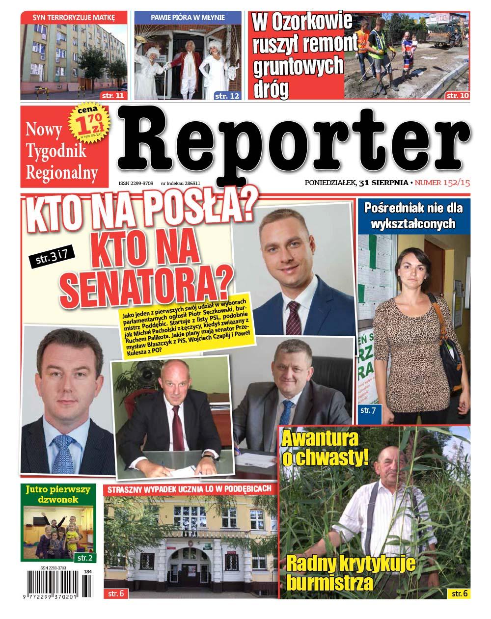 reporter152