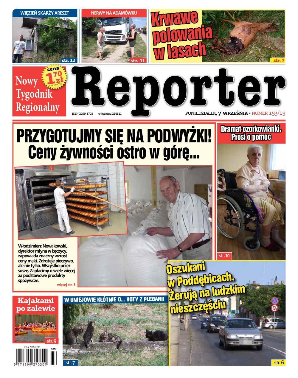 reporter153