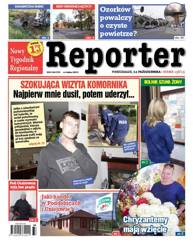 reporter158