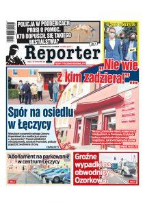 reporter 425